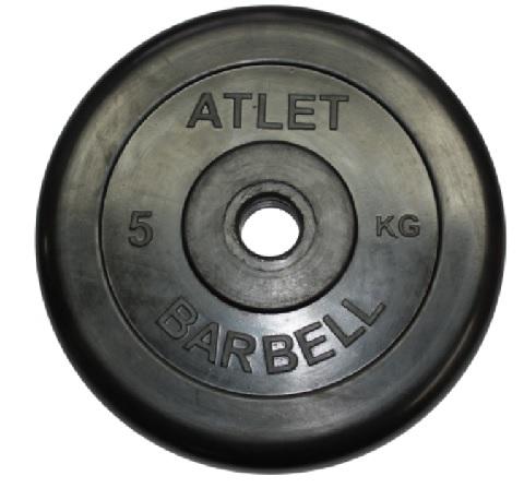 Диск для штанги 5кг d=51мм черный MB-AtletB51-5 MB Barbell