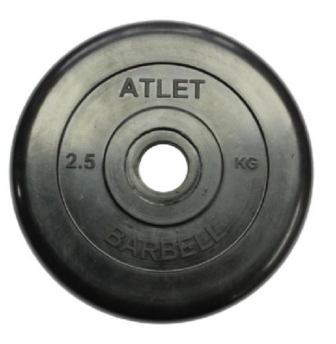Диск для штанги 2,5кг d=51мм черный MB-AtletB51-2,5 MB Barbell