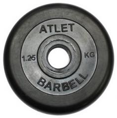 Диск для штанги 1,25кг d=26мм черный MB-AtletB26-1,25 MB Barbell